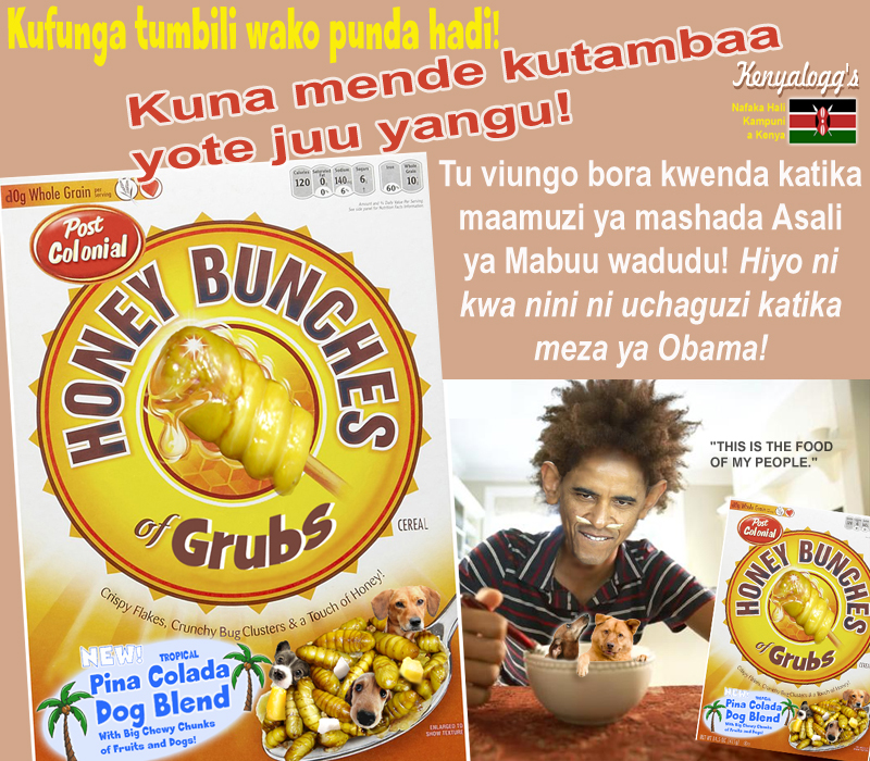 obama african cereal commercial