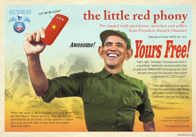 little red phony