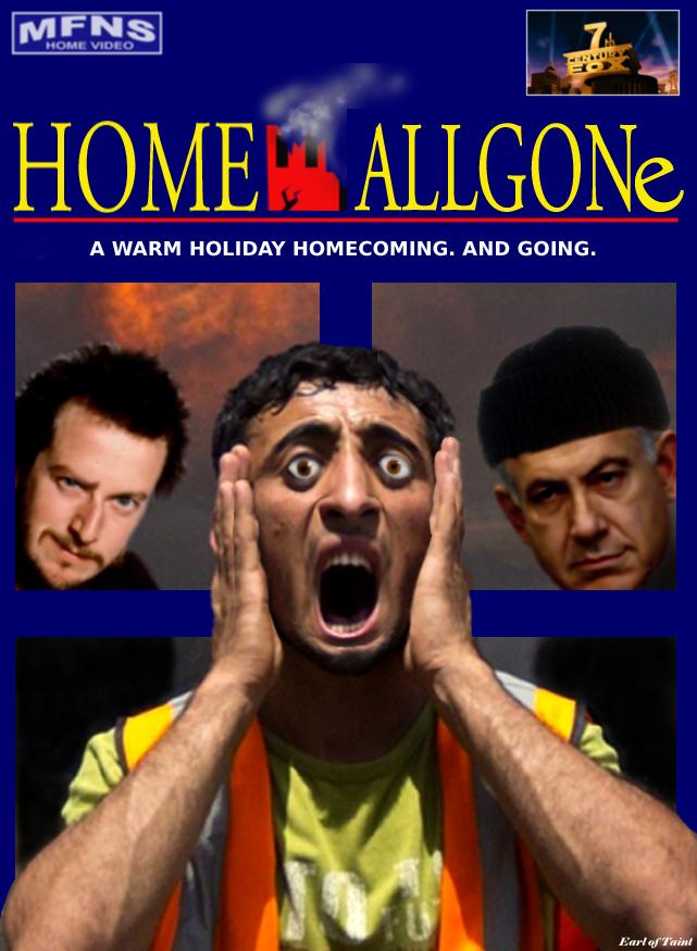 home allgone