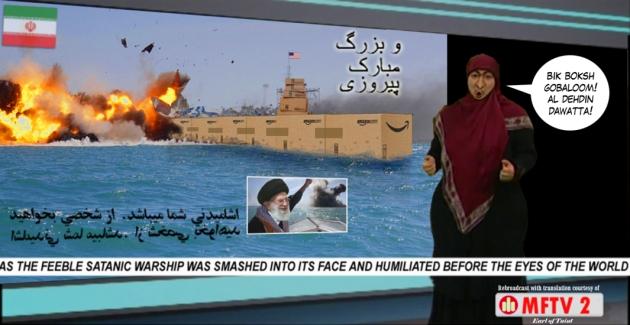 iran tv