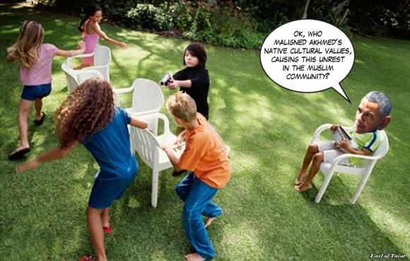 A fun game of Musical Chairs - or as it's known in the Middle East, Duck-Duck Jew