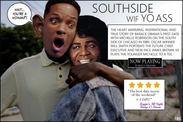 southside-wif-yo-ass