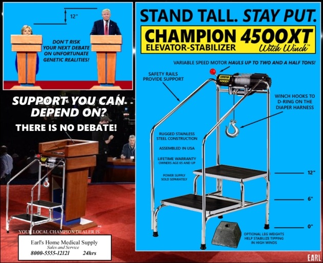 hillarys_stool