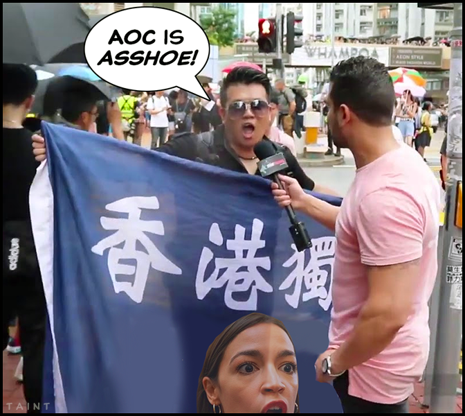 aoc is asshoe