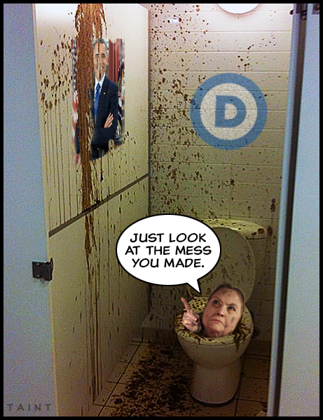 party-in-the-shitter.png