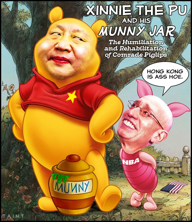pooh and piggie